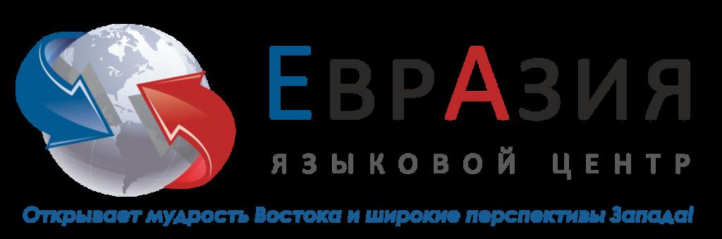 この画像には alt 属性が指定されておらず、ファイル名は eurasia-copy-e1555311295859-1024x339.png です